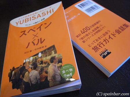 110202_book01