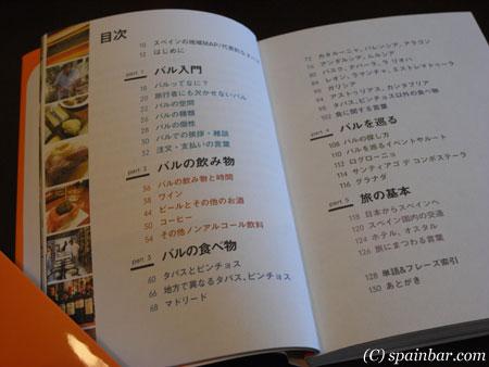110202_book02