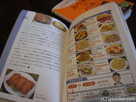 110202_book03